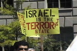 israel_terrorist_state